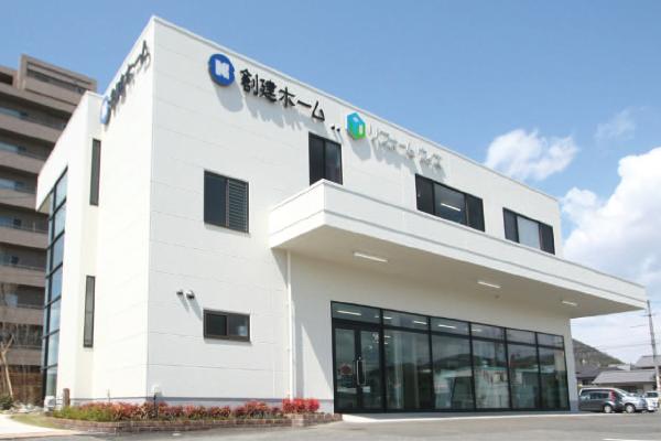 リフォームウィズ 福山店