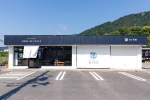 リフォーム事例紹介:飲食店の跡地を、おしゃれな和モダンカフェにリフォーム