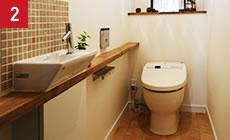 トイレ内装工事無料